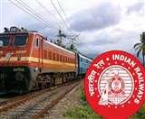 Indian railway : रेल यात्री ध्यान दें - 12 दिनों तक रद रहेगी आधा दर्जन पैसेंजर ट्रेनें Jamshedpur News