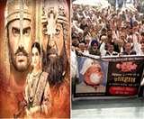 सिनेमा हॉल से लेकर सड़क तक 'पानीपत' पर छिड़ा संग्राम, प्रदर्शन Panipat News