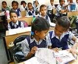 Jharkhand Election 2019: सत्ता के तीसरे द्वार पर वोटर, सबको चाहिए अच्छी शिक्षा-बेहतर स्वास्थ्य