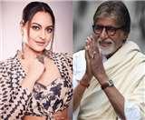 2019 में अमिताभ बच्चन और सोनाक्षी सिन्हा के ट्विटर हैंडल रहे टॉप पर, हुए सबसे अधिक ट्वीटस
