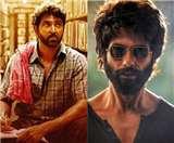 'कबीर सिंह' बनी गूगल इंडिया की 2019 की सबसे अधिक खोजी गई फिल्म, 'सुपर 30' पांचवे और 'वॉर' आठवें पर!