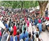 400 से ज्यादा गेस्ट व कांट्रेक्ट टीचर्स ने शिक्षा विभाग का किया घेराव Chandigarh News