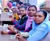 Jharkhand Election 2019 Phase 3 Voting: रांची, रामगढ़, हजारीबाग के मतदाता टोकन से दें वोट, अपने मोबाइल पर देखें बूथ की कतार