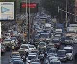 पुराने डीजल और पेट्रोल वाहनों को एनसीआर से बाहर करने की संसदीय समिति ने की सिफारिश