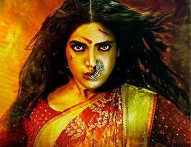 दुर्गामती, तेलुगु-तमिल फ़िल्म भागमती का रीमेक है। फोटो- ट्विटर