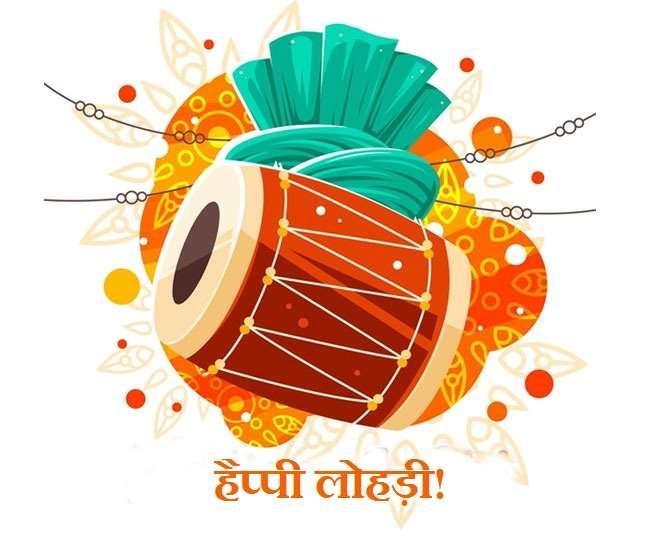 Happy Lohri 2021: Wishes,Images, Facebook Status ...