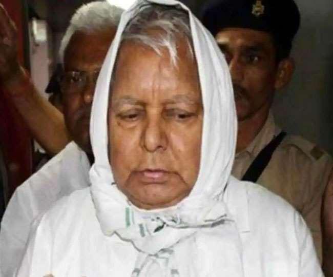 Lalu Prasad Yadav Latest News, Jharkhand News: आज लालू यादव को जमानत मिली तो वे जेल से बाहर आ जाएंगे।