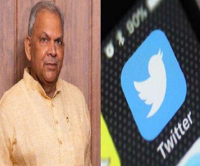 सांसद ने किसानों के समर्थन में किया था ट्वीट