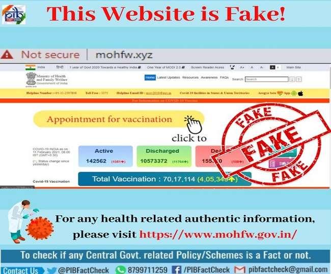 पैसे लेकर टीकाकरण के लिए पंजीकरण करने वाली फेक वेबसाइट का भंडाफोड़, आपने तो नहीं कराया रजिस्ट्रेशन?