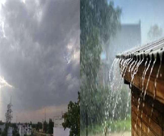 मध्य प्रदेश, छत्तीसगढ़, ओडिशा सहित इन राज्यों में बारिश का अलर्ट, जानें दिल्ली-बिहार का मौसम