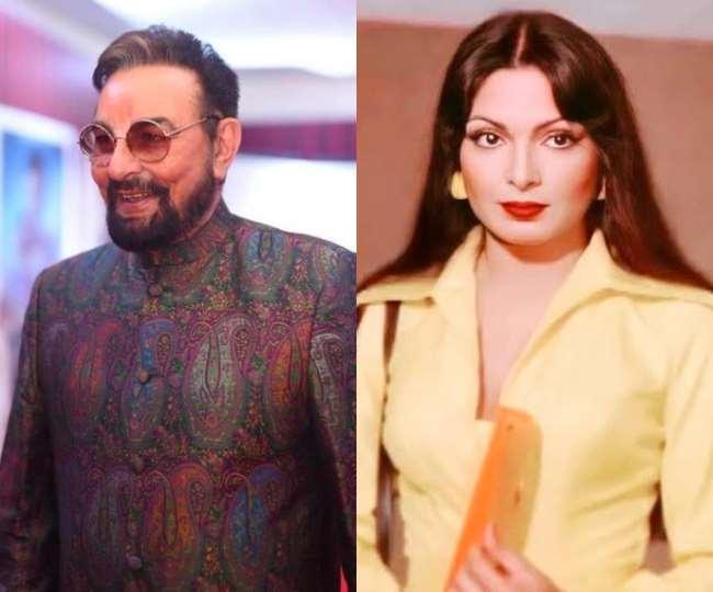 बॉलीवुड अभिनेता कबीर बेदी और अभिनेत्री परवीन बॉबी, Instagram : ikabirbedi/gautamdeonani
