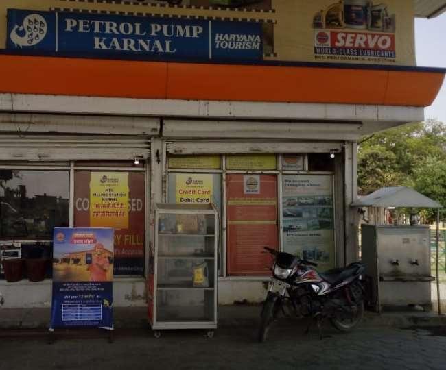 कर्ण लेक पर स्थित सरकारी पेट्रोल पंप, जिसके सेल्समैन के साथ लूटपाट हुई।