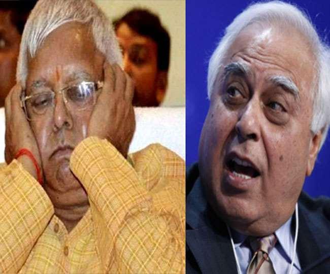 Lalu News, Lalu Prasad, Lalu Yadav Latest News: राजद सुप्रीमो लालू प्रसाद यादव और कपित सिब्बल।