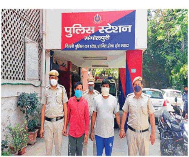 मंगोलपुरी में युवक की हत्या के मामले के आरोपित पुलिस की गिरफ्त में ' सौजन्य: दिल्ली पुलिस