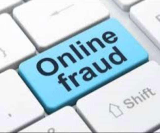 एसबीआइ क्रेडिट कार्ड बनाने के नाम पर ठगी करने वाले दो आरोपितों को गिरफ्तार किया है।