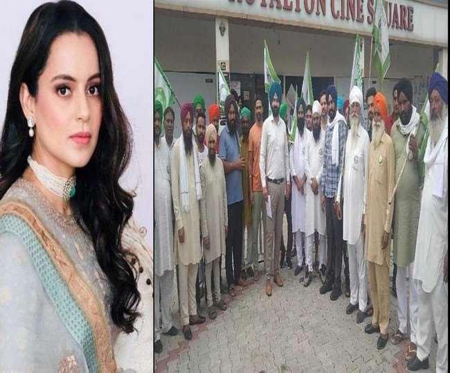 दोराहा में कंगना की फिल्म का विरोध करते किसान संगठन।