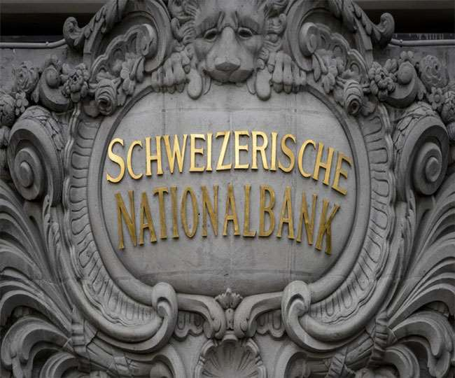 स्विस बैंक खाते के विवरण का तीसरा सेट मिलेगा।