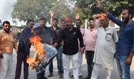 विश्व हिंदू महासंघ ने ममता बनर्जी का फूंका पुतला