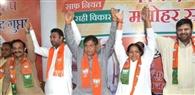 पंचकूला को कांग्रेस मुक्त बनाने में जुटी भाजपा, कई पंजाबी चेहरे किए शामिल