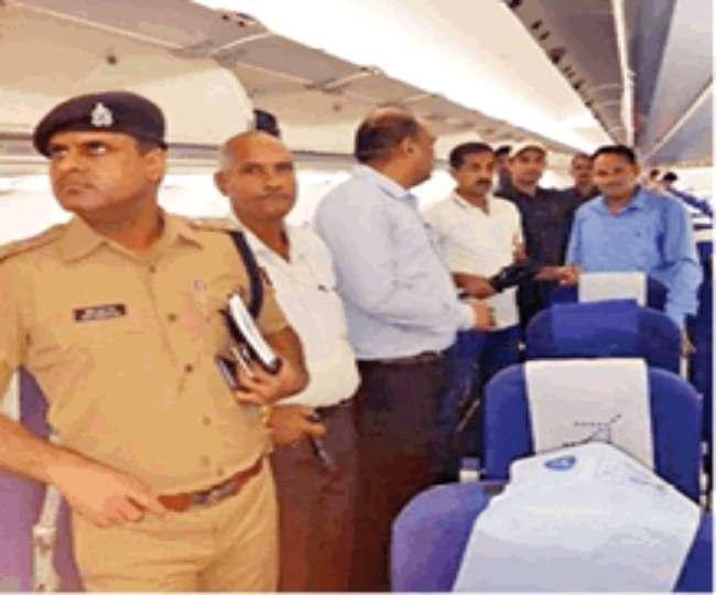 अमौसी एयरपोर्ट पर पकड़ा गया संदिग्ध यात्री, बम की अफवाह से मचा हड़कंप Lucknow News