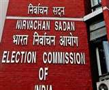 Delhi assembly Election: दिल्ली सरकार के खिलाफ चुनाव आयोग पहुंची भाजपा