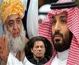 सऊदी क्राउन प्रिंस की नाराजगी और विपक्ष के होने वाले प्रदर्शन से हिल गई है इमरान की सियासी जमीन