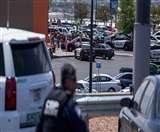 Shooting in New York: न्यूयार्क में गोलीबारी में चार लोगों की मौत, तीन घायल