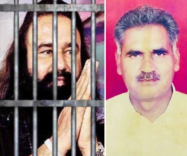 डेरा मुखी सहित पांचों दोषियों को कुछ ही देर में सजा।