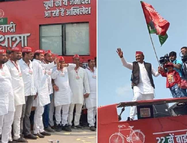 कानपुर से सपा के विजय रथयात्रा की शुरुआत।
