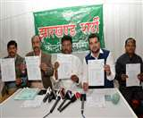 Jharkhand Assembly Election 2019: झारखंड पार्टी के टिकट पर चुनाव लड़ेंगे रेजी डुंगडुंग