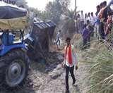 Accident on Highway: श्रद्धालुओं से भरी ट्रेक्टर ट्रॉली पलटी, एक की मौत, दो दर्जन घायल Agra News