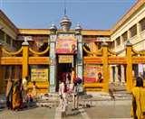 रामजन्मभूमि के साथ युगों से प्रवाहमान है आस्था की विरासत...त्रेता में यहां था राजा दशरथ का महल