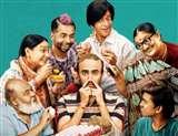 Bala Box Office Collection Day 4: सोमवार को आयुष्मान की 'बाला' का जलवा, 50 करोड़ का पड़ाव पार