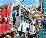 School Bus Accident: चितपुर में स्कूल बस पलटी, 25 हुए जख्मी, चालक की हालत गंभीर