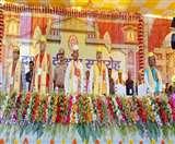 10वें दीक्षा समारोह में शामिल होने दरभंगा पहुंचे कुलाधिपति Darbhanga News