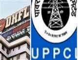 UP PF Scam : डीएचएफएल के चार कर्मचारियों से पूछताछ, ट्रस्ट के सचिव पीके गुप्ता का बेटा फरार