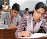 CBSE Board Exam 2020: नए पैटर्न पर होंगे सीबीएसई के एग्जाम, इतने अंक लाने होंगे अनिवार्य