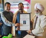 फिल्म समीक्षक संजीव शर्मा को मास्टर ऑफ मेटाफर की उपाधि