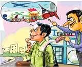 लाेगाें का पैसा हड़प कर फरार हाे रहे ट्रैवल एजेंट, पुलिस की भूमिका पर उठ रहे सवाल Jalandhar News