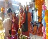 Guru Nanak Dev jee Prakashotsav : श्रद्धा और धूमधाम से मनाया जा रहा प्रकाशोत्सव, रागी जत्था के भजन-कीर्तन का ले रहे आनंद