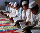 अब यूपी में मदरसों में पढ़ने वाले छात्रों को दिया जाएगा एनसीसी और एनएसएस का प्रशिक्षण