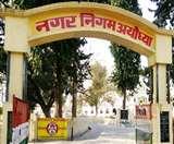 After Ayodhya Verdict: सुप्रीम कोर्ट के फैसले ने बदला अयोध्या नगर निगम का भूगोल