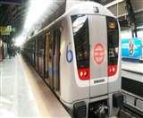 Delhi Metro : नोएडा इलेक्ट्रॉनिक सिटी से मोहननगर तक मेट्रो के लिए DMRC ने मांगे 214 करोड़ रुपये