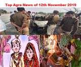 Top Agra News of the Day 12th November 2019, जलती कार में चालक की मौत, सामूहिक में हो गया बाल विवाह, प्रकाश पर्व की धूम