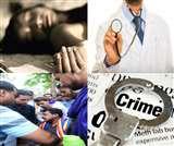 Top Meerut News of the day, 12th November 2019: आपरेशन के बाद पेट में छोड़ा तौलिया, प्रवक्ता समेत चार गैंगस्टर में निरुद्ध, हिस्ट्रीशीटर की हत्या, टेरर फंडिंग