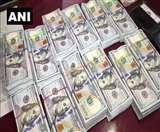 Siliguri: 1 लाख 38 हजार यूएस डॉलर के साथ मां बेटा गिरफ्तार