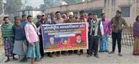 रैली निकाल मानवाधिकार के लिए किया जागरूक
