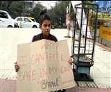 दुष्कर्म पीड़ितों के लिए इंसाफ मांगने दिल्ली से लखनऊ आईं अन्नु दुबे, पुलिस ने किया गिरफ्तार Lucknow News