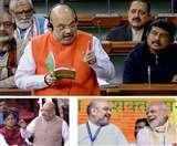 मरहम का काम करेगा नागरिकता संशोधन विधेयक, भाजपा नेताओं कहा-स्वर्णिम दिन Bhagalpur News