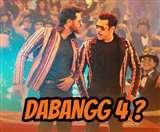 Dabangg 3: सलमान ने किया खुलासा, 'दबंग 3 की रिलीज़ से पहले तैयार 'दबंग 4' की स्क्रिप्ट